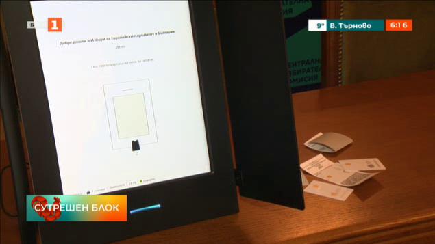 ЦИК показа машините за гласуване