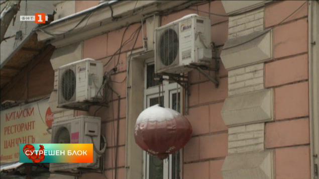 Забраняват климатиците в центъра на София