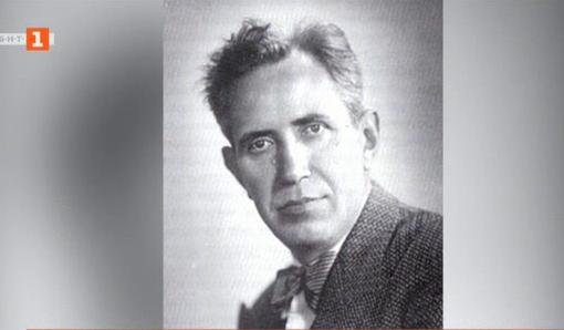 130 години от рождението на Константин Щъркелов