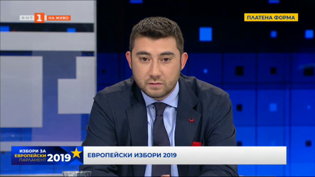 "Евроизбори 2019: Карлос Контрера от листата на ПП ""ВМРО - БНД"