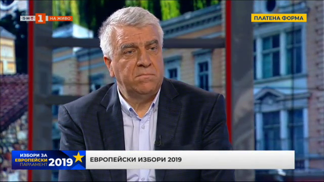 Евроизбори 2019: Румен Гечев, кандидат за евродепутат от БСП за България