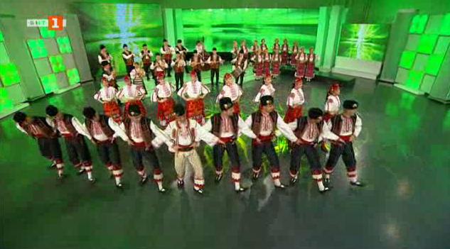 Северняшки ансамбъл за народни песни и танци Иван Вълев - Плевен
