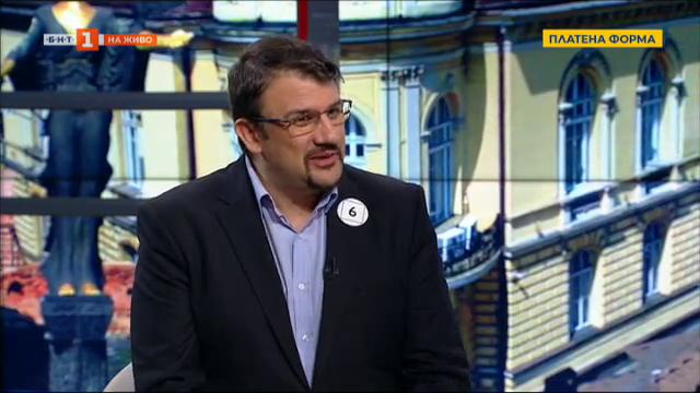 Евроизбори 2019: Настимир Ананиев, водач на листата на ВОЛТ