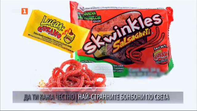 Да ти кажа честно: Най-странните бонбони по света