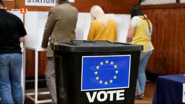 Изследване на Асоциацията Галъп интернешънъл за евроизборите