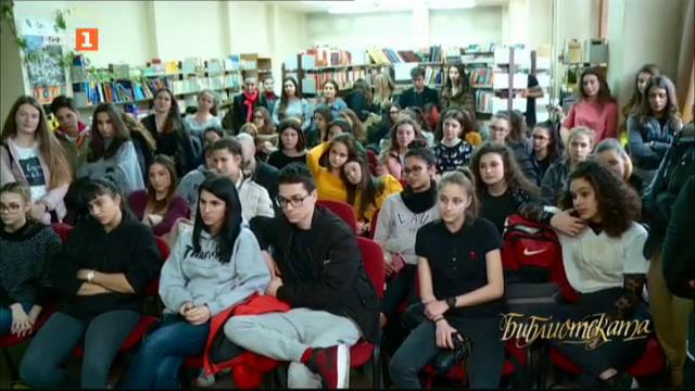 Младият Пловдив чете 2019