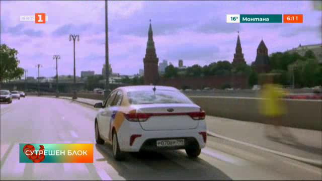 Москва - лидер в услугата споделена кола