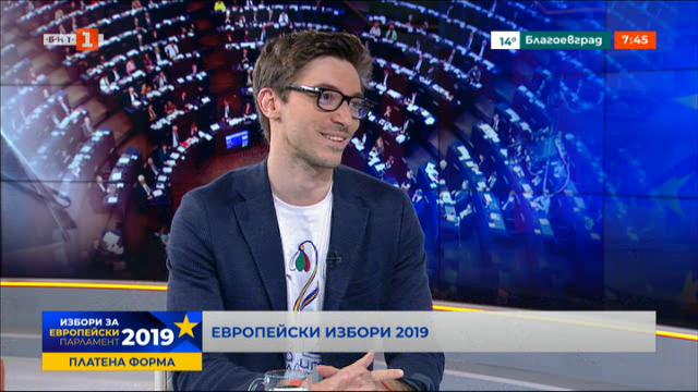 Румен Чолаков - кандидат за евродепутат от Коалиция Път на младите