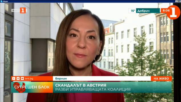 Мария Стоянова: Мръсните игри в Австрия не са приключили