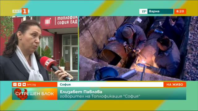 Ремонтите на Топлофикация в София