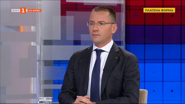 Евроизбори 2019: Ангел Джамбазки - водач на евролистата на ВМРО-БНД