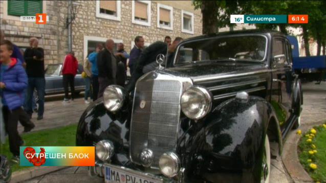 Паметник на ретро автомобили в Хърватия