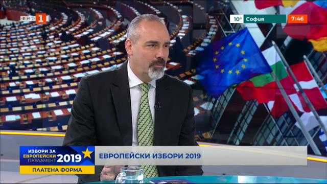 Петър Клисаров - кандидат за евродепутат от ПП Пряка демокрация