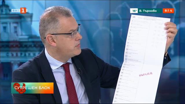 Александър Андреев: Избирателят може да избере как да гласува