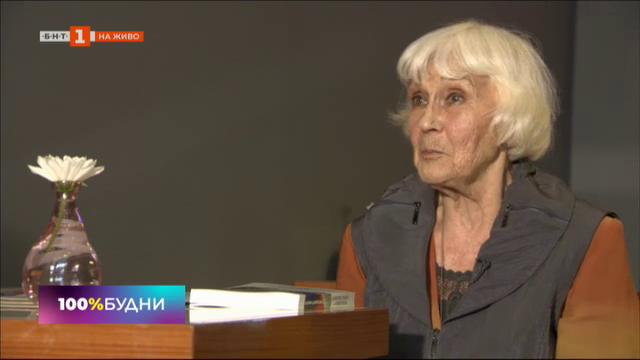 """Здравка Димитрова за новата си книга """"Любовно танго с Аржентина"""""""