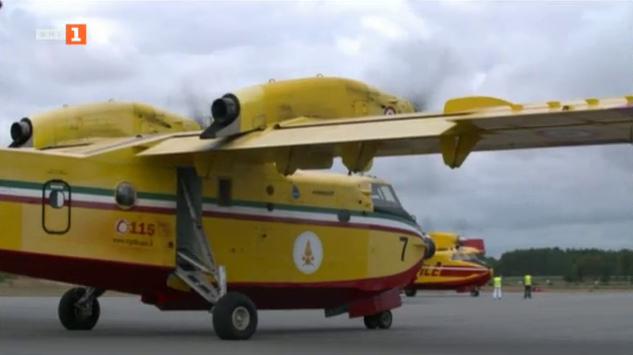 ЕК обяви създаването на въздушен флот за гасене на горски пожари