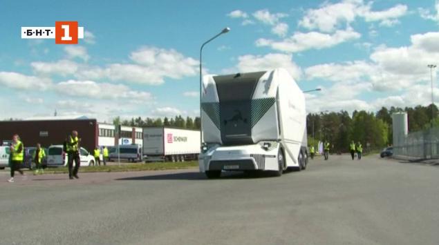 Автономен камион без шофьор в кабината