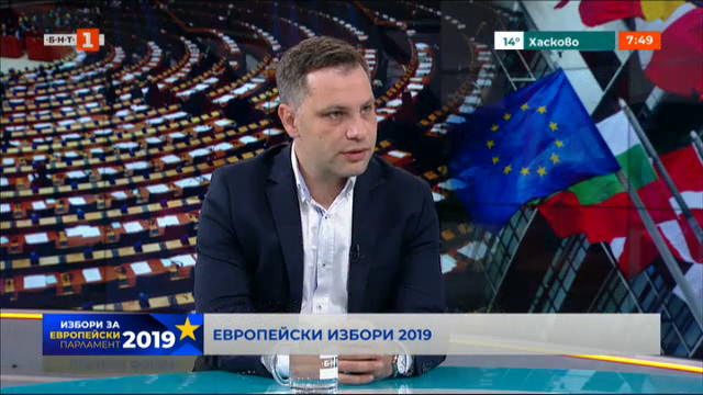 Евроизбори 2019: Александър Сиди, кандидат за евродепутат от ВМРО-БНД