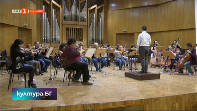 Истанбул и София обединени от класическата музика в НМА