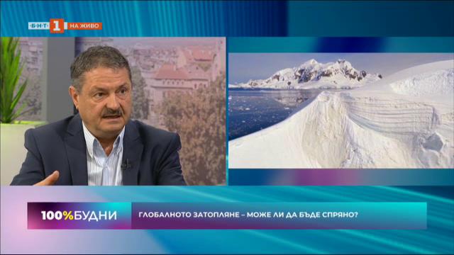 Климатичните промени и Антарктида
