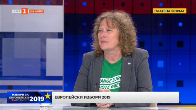 """Албена Симеонова, трета в евролистата на """"Демократична България"""""""