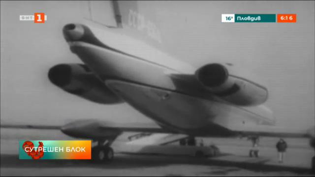 Самолетът Ту-134 отива в историята