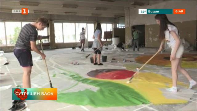Огромна картина на Майстора върху вода - арт проект на ученици от Кюстендил