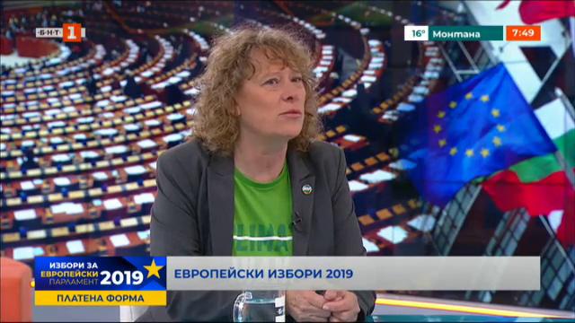 Евроизбори 2019: Албена Симеонова - кандидат за ЕП от Демократична България