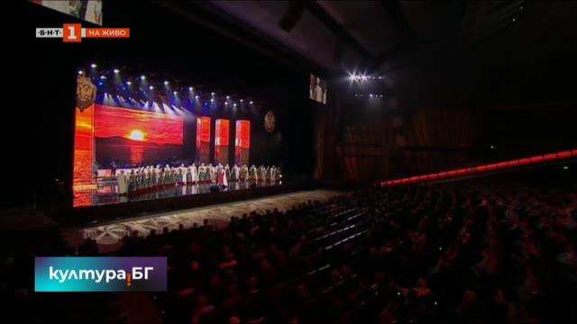 Кубанският казашки хор с първо турне в България през юни