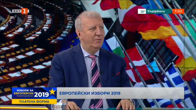 Евроизбори 2019: Александър Томов - водач на листата на КП Движение заедно