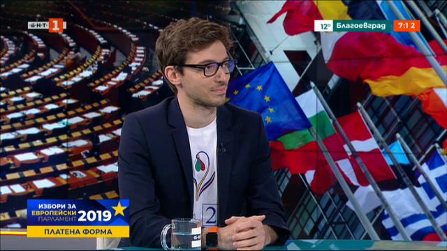 Евроизбори 2019: Румен Чолаков - водач на листата на КП Път на младите