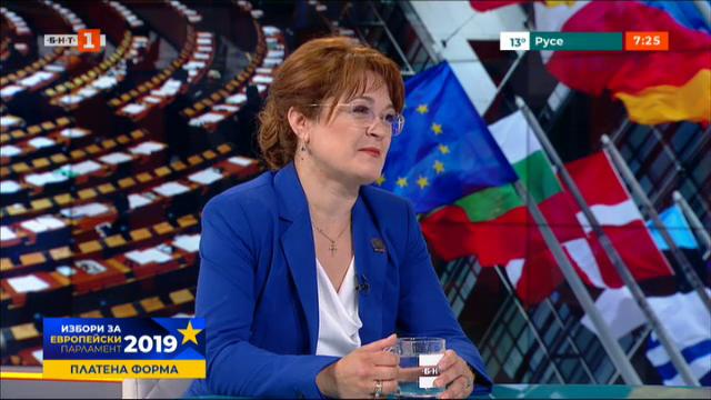 Евроизбори 2019: Ирина Абаджиева-Репуц - КП Воля - Българските родолюбци