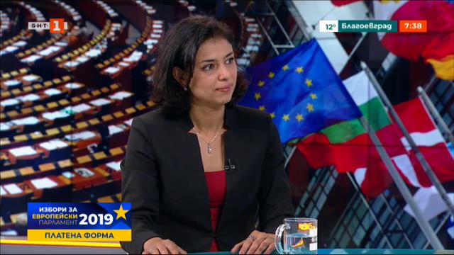 Евроизбори 2019: Ваня Григорова - независим кандидат за евродепутат