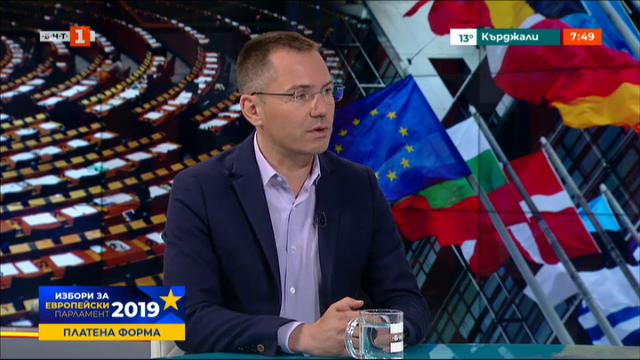 Евроизбори 2019: Ангел Джамбазки, ПП ВМРО - Българско национални движение