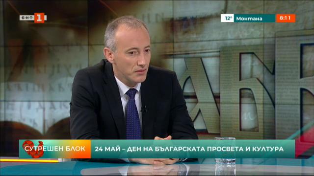 Красимир Вълчев: Възлагаме всичките си надежди на образованието