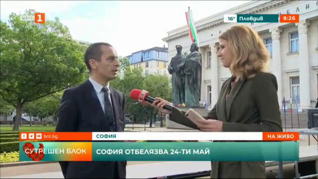 Богата празнична програма и вход свободен в музеи и галерии на 24 май в София