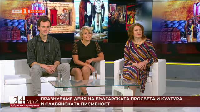 Българското образование - система за уеднаквяване или търсене на индивидуалност
