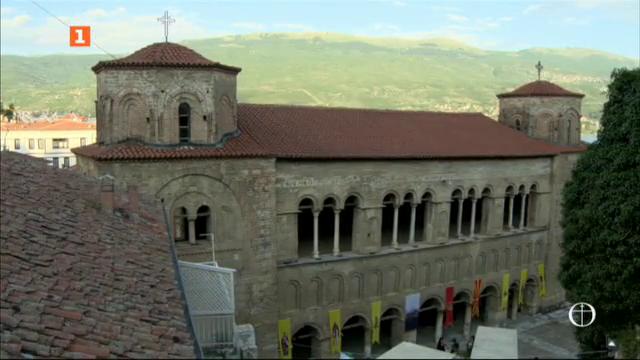 """Избрано от """"Вяра и общество"""": 1000 години Охридска архиепископия"""