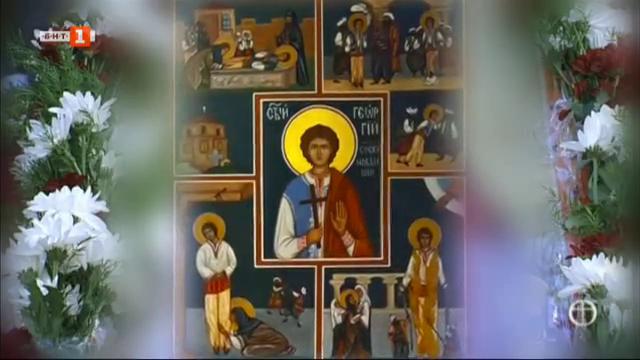 Мъченичеството на св. Георги Софийски и на Св. Терапонтий Софийски