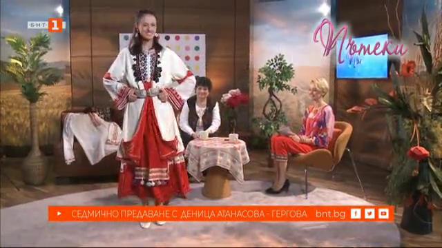 Красивата българска бродерия