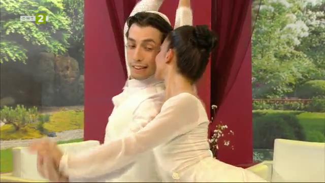 Балетът на Старозагорската опера гостува в София
