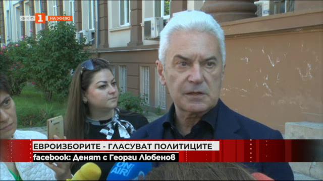 Волен Сидеров: Анекс към Договора за Евросъюза, повече пари за България