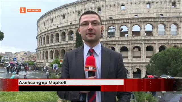 Евровотът в Италия: Очаква се победа на евроскептиците