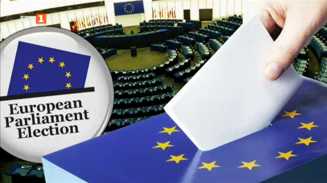 Анализ на ситуацията по изборите за Европарламент