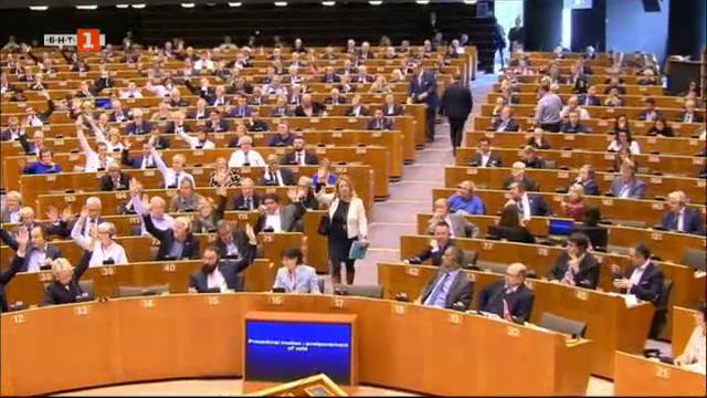 Евродепутатите – няма нищо възможно или невъзможно