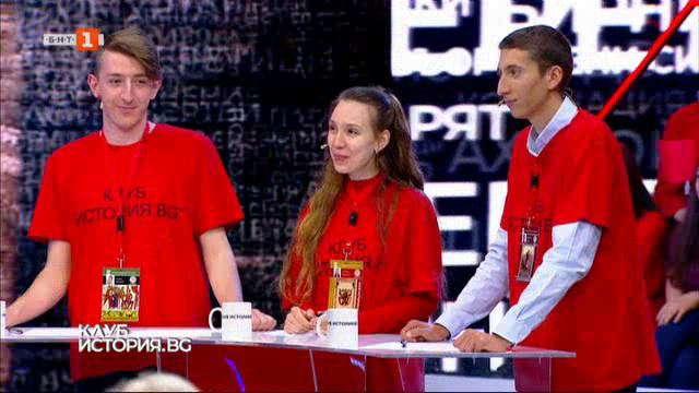 снимка 1 Клуб История.bg - 27.05.2019