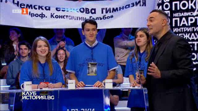 снимка 2 Клуб История.bg - 27.05.2019