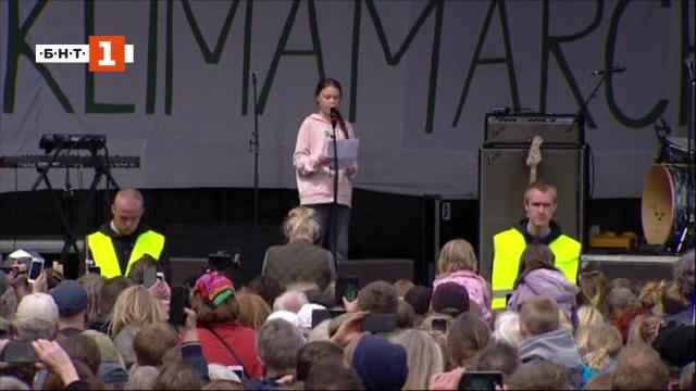 Мисията на 16-годишната шведка Грета Тунберг