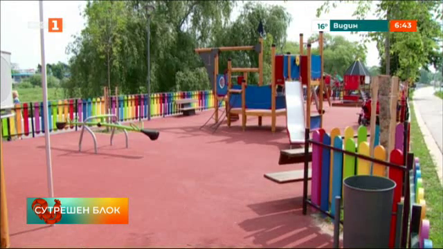 Нови площи за почивка край река Марица в Пловдив
