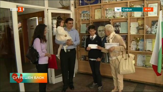 Петокласник получи стипендията на името на Борислав Канайков